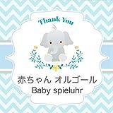 Heidschi Bumbeidschi (Baby spieluhr Baby schlafen Ver.)